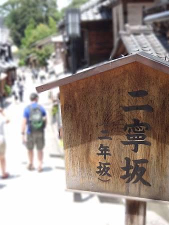 日本2016_0720_113626AA.JPG