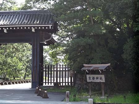 日本2016_0721_081344AA.JPG