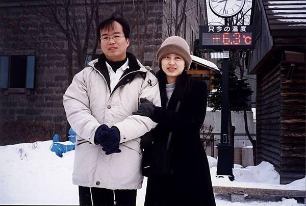 2001北海道