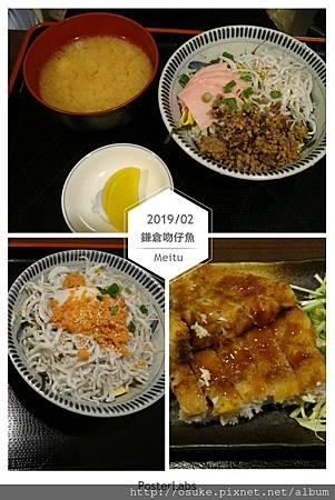 201901東京_190212_0589.jpg