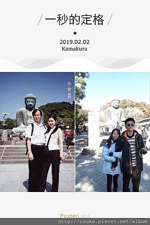 201901東京_190212_0591.jpg
