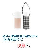 描述: http://tw.ptnr.yimg.com/no/gd/img?gdid=4070264&fc=blue&s=70&vec=1