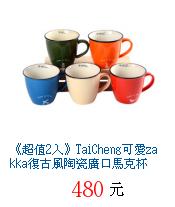 描述: http://tw.ptnr.yimg.com/no/gd/img?gdid=4063997&fc=blue&s=70&vec=1