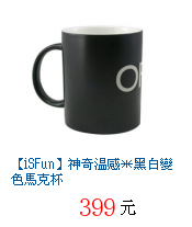 描述: http://tw.ptnr.yimg.com/no/gd/img?gdid=4058519&fc=blue&s=70&vec=1