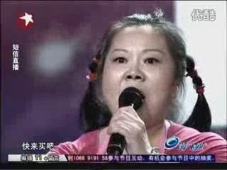 中國達人秀 蔡洪平 《帕瓦羅蒂賣菜——送你蔥》.flv[(001074)16-57-32].JPG