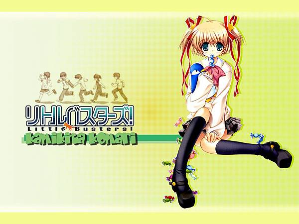 Little Busters 2