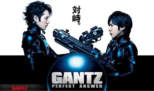 GANTZ-PERFECT ANSWER.png