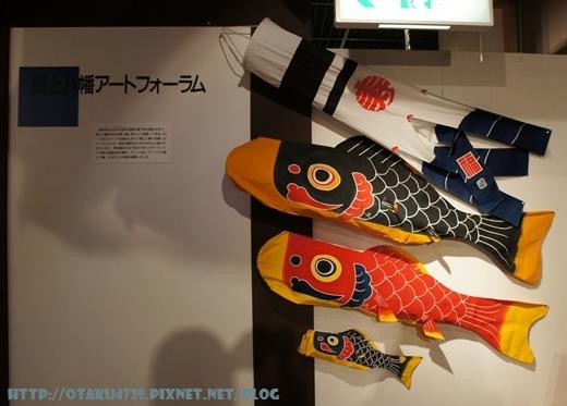 郡上八幡-博物館-鯉魚旗