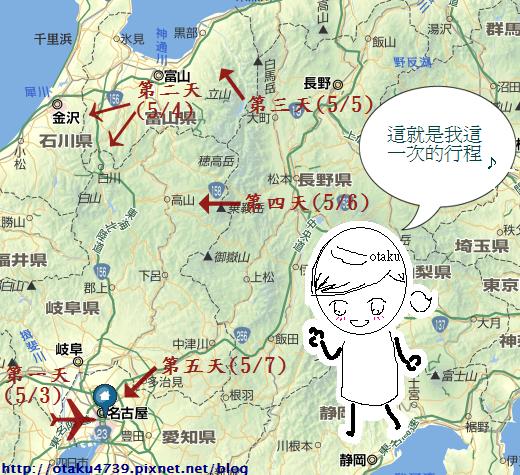 日本北陸5日行程.PNG