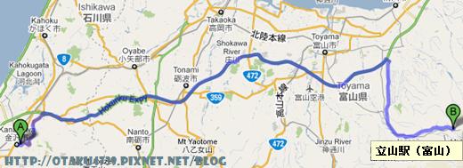 兼六園-立山站