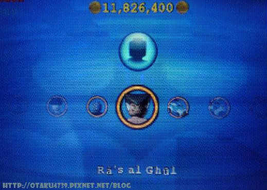隱藏角色-Ra's al Ghul