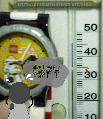 34℃.png