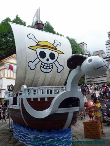 海賊王in九族-黃金梅利號