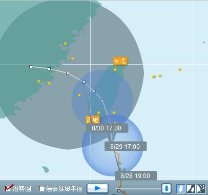 南瑪都颱風