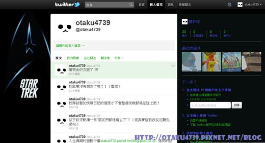 推特中文版.png