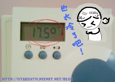 17.5℃