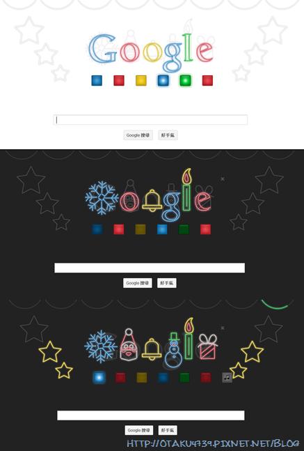 google Doodle-xmas