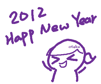 2012 HAPPY NEW YEAR.png