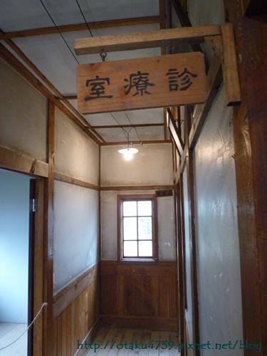 林口霧社街-診療所