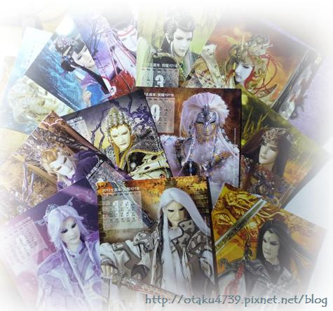 霹靂2012龍騰躍世CD年曆1.png