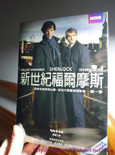 BBC Sherlock S1 DVD