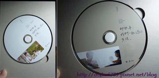那些年,我們一起追的女孩-DISC1+DISC2