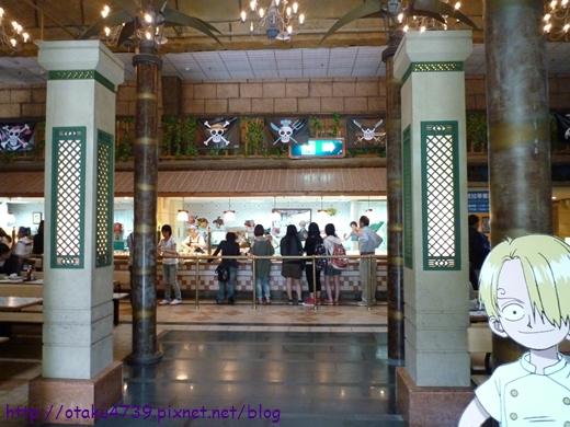 ONE PIECEメモリアルログ-芭拉蒂餐廳