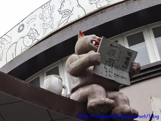 妖怪村-明山森林會館屋頂