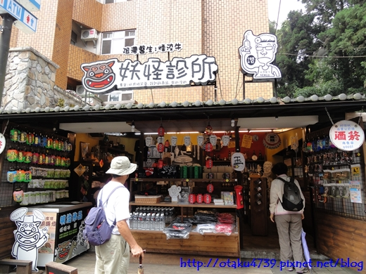 妖怪村-商店街3