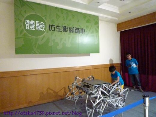 中友奇幻仿生獸特展-仿生獸腳踏車