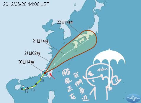 2012 0620颱風