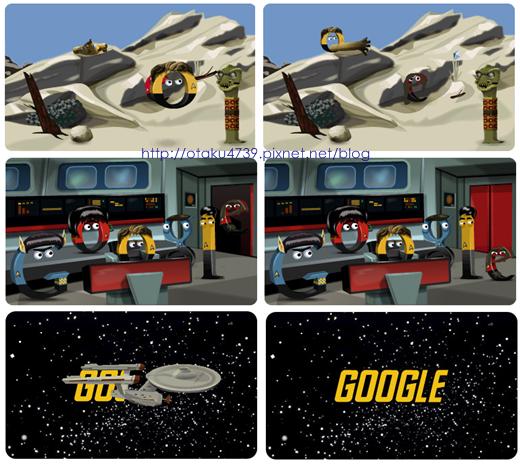 Google Doodle-Star Trek