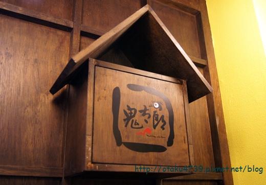 鬼太郎-妖怪信箱