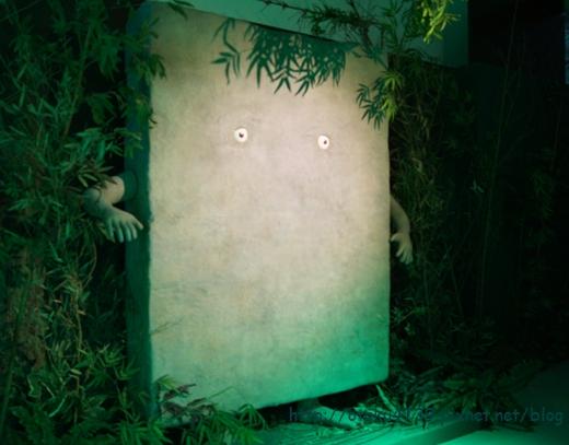 鬼太郎-夥伴5