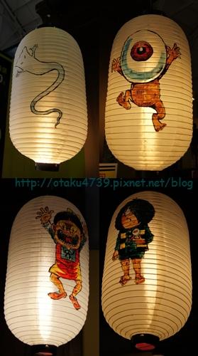 鬼太郎-燈籠