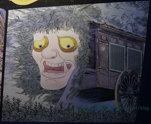 鬼太郎-妖怪-朧車