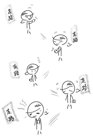 香港一直走