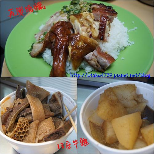 香港-食物