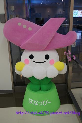 花卷機場-吉祥物