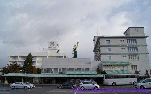 青森 Apple Land飯店