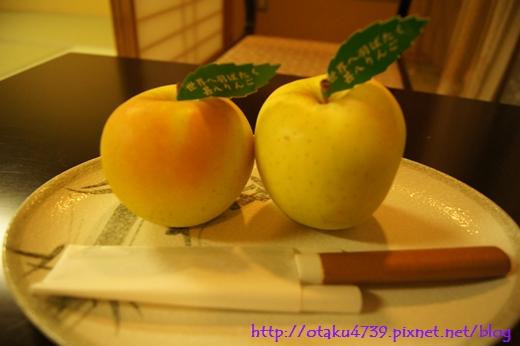 青森 Apple Land飯店-蘋果