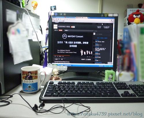 五月天google總部演唱會YOUTUBE LIVE 直播