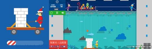 google-追蹤聖誕老人 小遊戲6