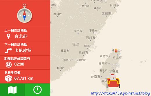 google聖誕老人追蹤器-台灣2