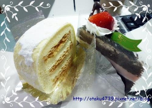 2013生日蛋糕