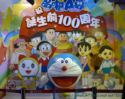 哆啦A夢誕生前100年特展1