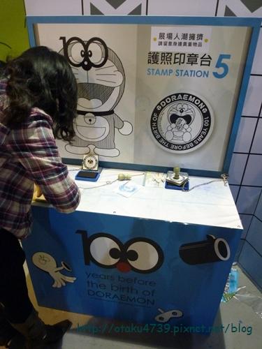 哆啦A夢誕生前100年特展-護照印章台