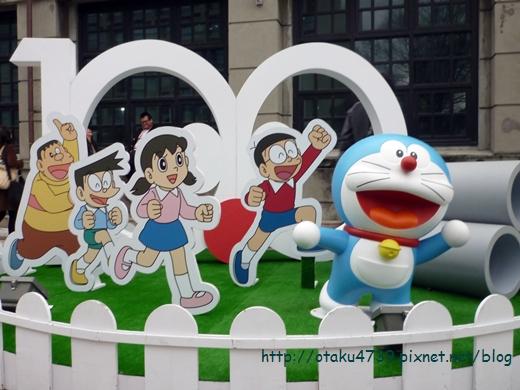 哆啦A夢誕生前100年特展3