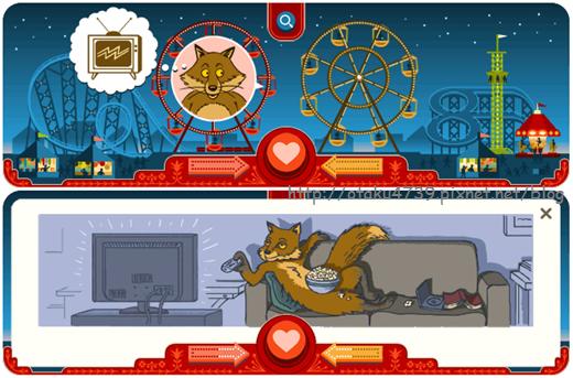 google doodle-情人節2