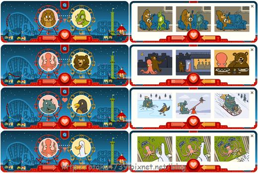 google doodle-情人節1